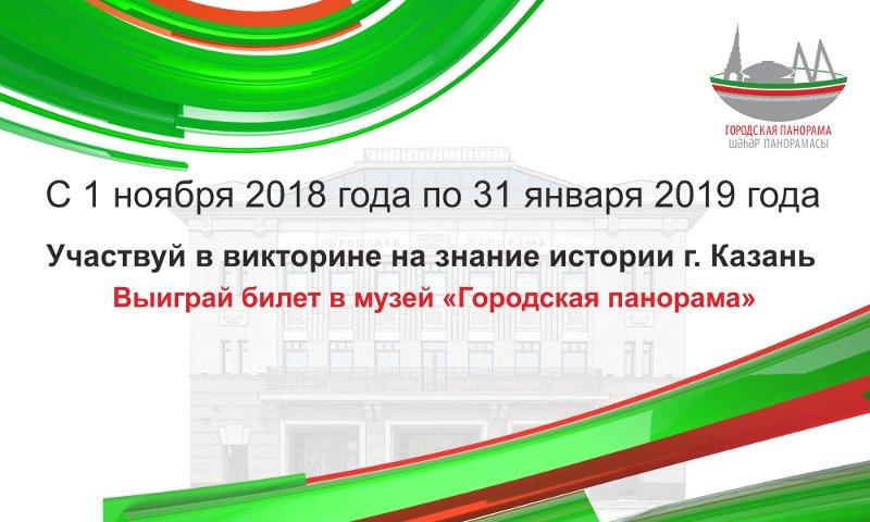 билеты по английскому 2018 год